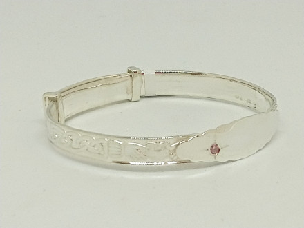 Sterling Silver & Pink CZ Celtic Baby Bangle